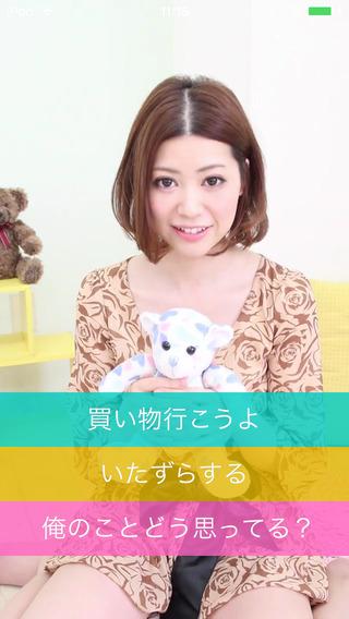 もしなま 本編